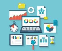 SEO/競合分析レポートをPDFで納品します 【残3枠】上位表示しているサイトとあなたのサイトを徹底比較!