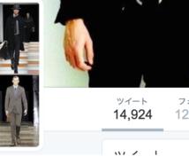 ツイートで拡散します 各ジャンルフォロワー1〜2万人 合計30万人以上!
