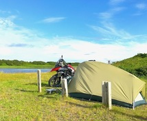 バイク乗りの聖地「北海道」の素敵キャンプ場教えます 北海道ツーリングのお供に!オリジナルおすすめキャンプ場ガイド