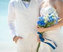 婚活のお悩みを現役結婚カウンセラーが伺います 婚活のお悩み解決、信頼できる結婚相談所もご紹介可能