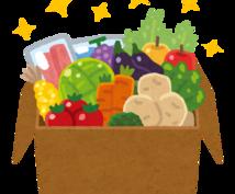 仕送りの食材で困ったときの解決策教えます 野菜の長期保存、時短調理、大量調理など