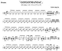 楽譜の清書をします 【手書きの楽譜を清書したい!プロ楽譜作成ソフトで制作します】