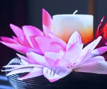 至福の恋愛アロマでラブラブになれる方法教えます 愛する人を瞑想状態に導いて絆を深める白魔術3ステップ