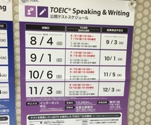 TOEICの個別指導担当します 大学生の僕がたった2回の受験でTOEIC900を取れた訳