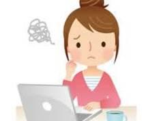 料金見直しなどスマホ、パソコンの操作を教えます 節約したい方インターネット、スマホでわからない事がある方など