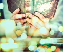 キャッチコピー、詩を作成致します あなたのご要望、世界観に合わせ想像以上の作品へ