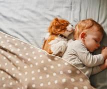 基本的な性質・運命をお伝えします お子様を鑑定すれば子育てにも役立ちます。