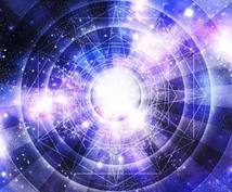 評価良いです!あなたの基本的性格を占星術で占います。