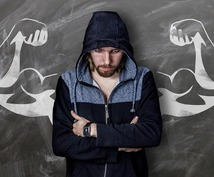 貧弱な肉体でも非常識な方法で平均以上の体になれます 男女関係なく、ガリガリ!筋肉つかない!怪我する!それでも成功