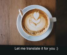 ワンコイン翻訳、ぱぱっと答えます!