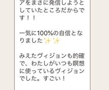 お試しの1000縁、神様のご神託をお伝えします 日本の神様と《ご縁を繋ぐ》ご神託をお伝えします。