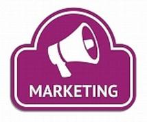ウェブマーケティング/事業開発のワンポイントアドバイスします。