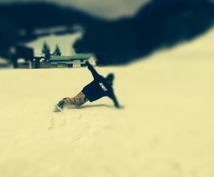 初心者の方へスノーボードレッスンいたします!
