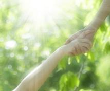 誠心誠意、寄り添います ♡苦悩から解放され、本来の笑顔を取り戻すお手伝いを致します。