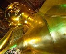 本家タイ古式マッサージのコツ、伝授します。