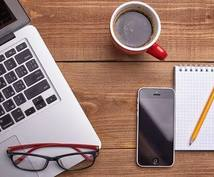 時間を有効活用しながらできるお仕事を提供します 携帯と時間さえあればすぐにできるお仕事です!!