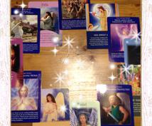天使からの伝言~今のあなたへ必要なメッセージをオラクルカードでリーディング致します
