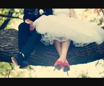 結婚の不安、悩み解消します 結婚への不安や悩みを抱えているあなたへ