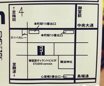 ワンコインダンスレッスン{今だけ500円!) 大阪 本町 STUDIO.ZEROSIX