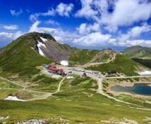 子連れ登山のオススメ絶景ルートアドバイスします 子供も大人も楽しめる絶景ルートを知りたい初心者の方へ