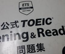 初心者からTOEIC800を目指す講座を開講します カフェでTOEICを勉強しているが、壁にぶつかっている方へ