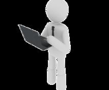 指定地域の商圏分析をしてレポートを作成します チラシ販促の効果的なエリア、また店舗出店の事前分析に最適です