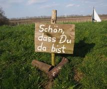 ネーミングやキャッチコピーに、ドイツの名前教えます ドイツ語でのネーミングやキャッチコピーを考えている方の参考に