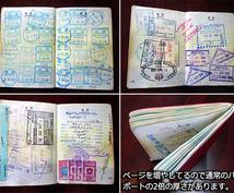 ツアーや個人旅行など海外旅行の相談全般を受付けます 元ベテラン海外添乗員がわかりやすくご説明します!