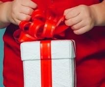 可愛いお孫さんに喜ばれるプレゼント選びます プレゼント選びにお困りの方にオススメ☆
