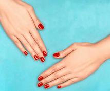 毎月0円でネイルできる方法教えます 爪はあなたの本当の魅力を伝えている