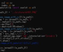 拡張子がわからないファイルを実行できるようにします スピーディーに対応させていただきます。