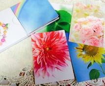 ◼️数秘&お花のカードリーディング!自己発見してみませんか?恋愛、仕事、人間関係に役立ちます!