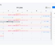 学習スケジュール管理ツール【継続用】をご提供します 【継続利用専用】一般アカウントです!