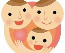育児のお悩み解決、イクメンの育て方アドバイスします 育児ににお悩みの方やご主人の協力を仰ぎたい方