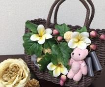 花カゴを作ります お花やくまちゃんが好きな方おす