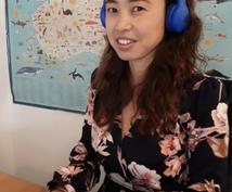 オーストラリア移住成功最速英会話学習法教えします 豪州在住12年日本人英会話講師によるオーストラリア生活満喫法