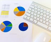 Excelで毎日の単純作業効率化致します 毎日毎日の繰り返し作業、面倒だなとお考えの方へ