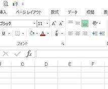 プロにお任せ!!エクセルVBA作成いたします 毎日エクセルを使用している方!業務効率化いたします!