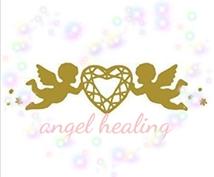 赤ちゃんを授かれるか心を込めて視ます 新月healing&子宝成就の願い引き寄せもします☆