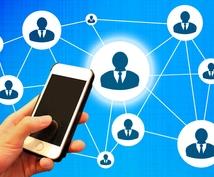 ツイッターフォロワー14万人以上に宣伝します アクセスUPや売り上げ促進をしたい方に!無料お試しもあります
