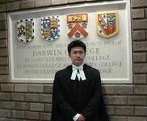 中高英語のお手伝いします Cambridge大学大学院修了の私が丁寧に指導します!