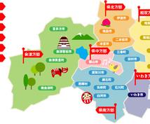 福島県内の観光地の写真や情報を提供します(^_^)