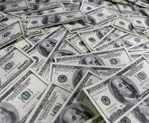 電気をお金に換える最新の錬金術を公開します いつも使っている電気がお金になります。悪用厳禁です!