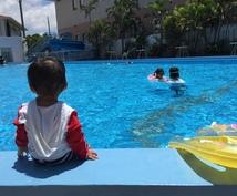 石垣島に関するお悩みにお答えします 子連れで観光・帰省予定の方向け!2児のママがサポート♡