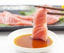 プロのレシピ教えます 和食料理人が教えるわさび醤油(刺身醤油)