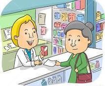 登販試験 の効率のよい点数のとり方を本書で教えます ↑需要増の資格 登録販売者試験 合格点をとる方法をマスター!
