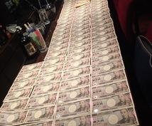 自由な生活をプレゼントします お金に困ってる人、稼ぎたい人、もう悩みたくない人
