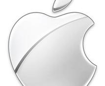macで動作確認します windowsで動いてたけど、Macでも動くかな?