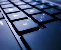 Twitterであなたのサイトを拡散します ご自身のサービスやサイト、またアカウントの拡散を希望する方