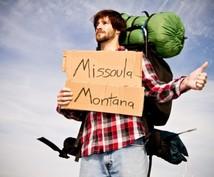 ヒッチハイクで旅行すべき県、国を教えます 刺激と出会いを求める人におすすめです。